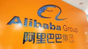 Нововведения от Alibaba. Курс на цифровизацию